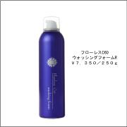 img_product_17123753104c8dcebbc706d.jpg