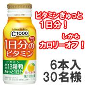 img_product_7958589044cca2daae652e.jpg