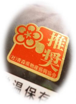 kako-1jvzsfrKmPye3JfC_convert_20101216121747.jpg