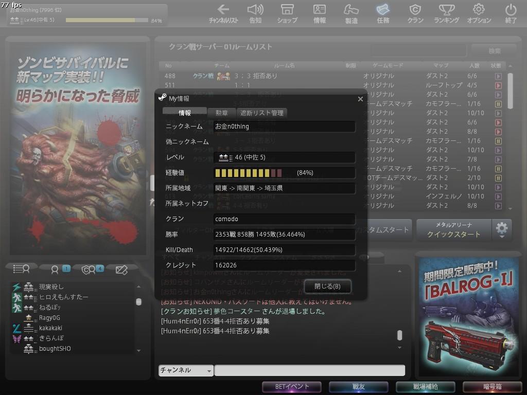 Snapshot_20130226_2235330.jpg