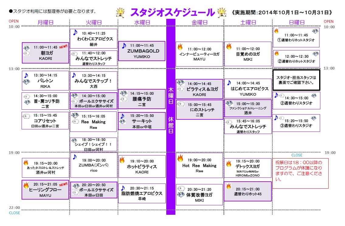 10gatu_suke.jpg