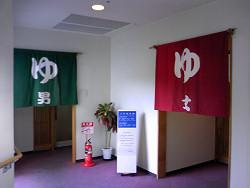 かんぽの宿 観音寺14