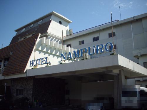 ホテル南風楼1