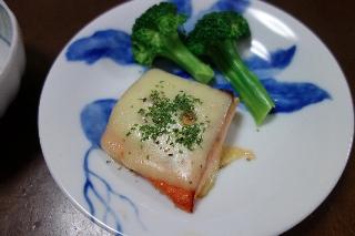 サーモンチーズ焼き0428