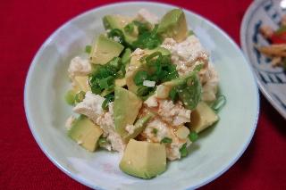 豆腐とアボカドのサラダ0731
