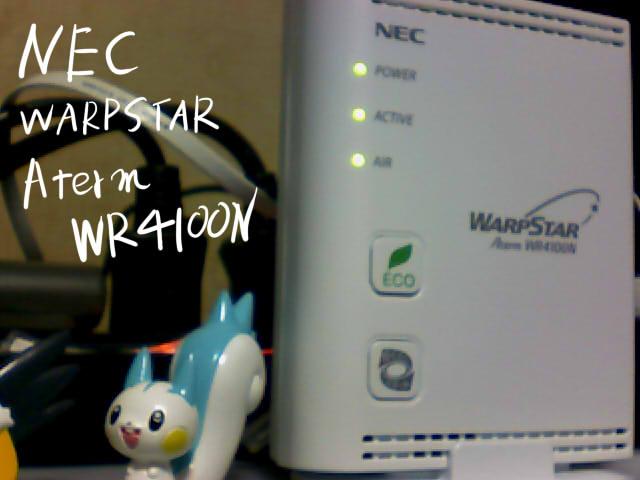 amarec20110802-210424.jpg