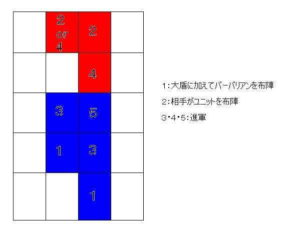 2010y02m19d_084058000.jpg