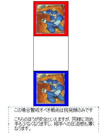 2010y02m20d_072657906.jpg