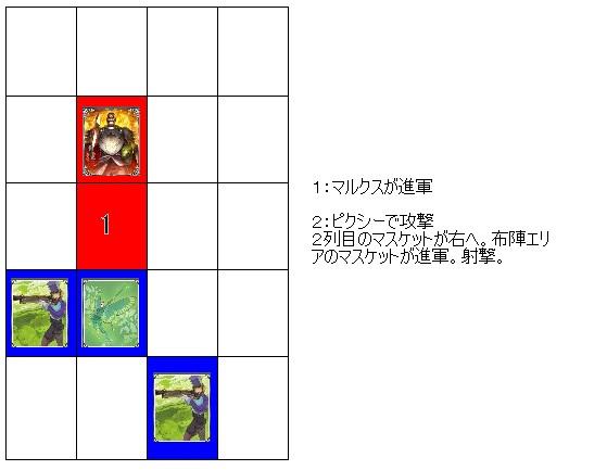 2010y02m25d_123421593.jpg