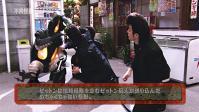 ウルトラゾーン8話_不良怪獣ゼットン