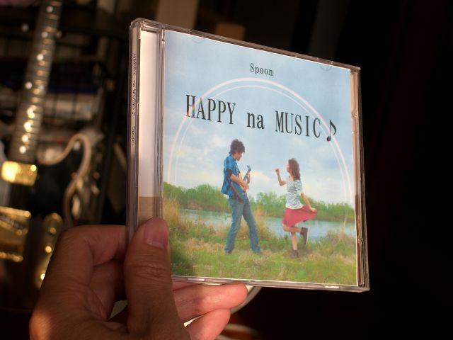 HAPPYnaMUSIC