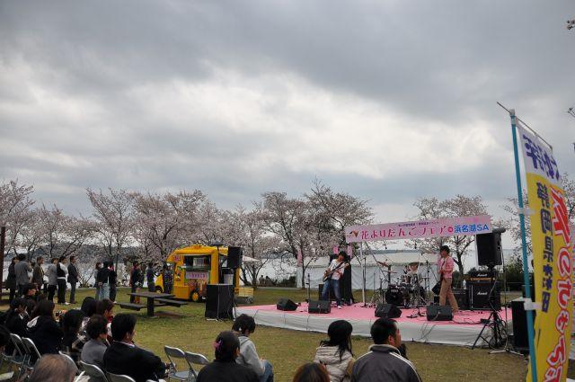 花よりだんごフェアin浜名湖サービスエリア 3
