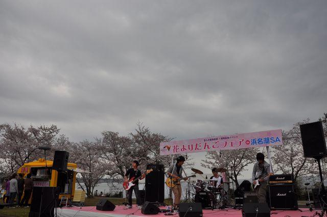 花よりだんごフェアin浜名湖サービスエリア 11