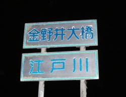2011051705.jpg