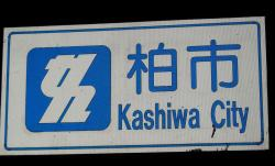 2011051709.jpg