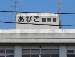 2011053113.jpg