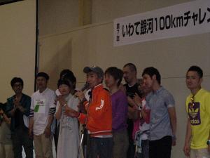 2011061311.jpg