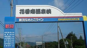 2011061477.jpg