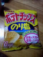 ポテトサラダ②