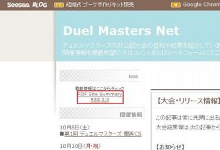 DMN_rdf_rss_link.jpg