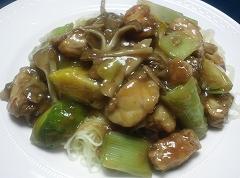 フグ麺(3/19)