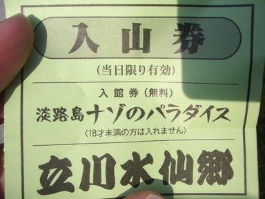 awawa11.jpg
