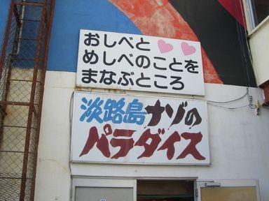 awawa12.jpg