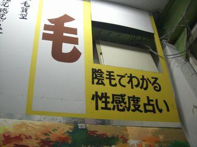 awawa17.jpg