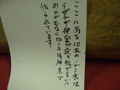 awawa29.jpg