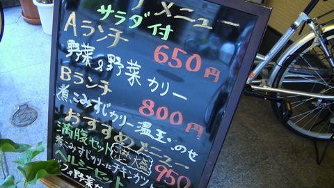 kare03_20100514234342.jpg