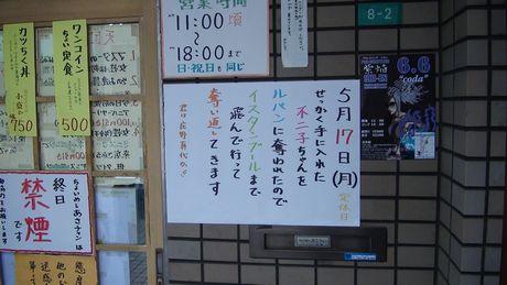 kare08_20100514234356.jpg