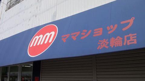kimu02.jpg