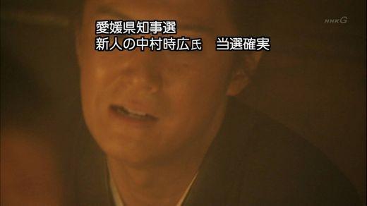 ryouma01.jpg