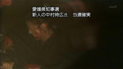 ryouma03.jpg