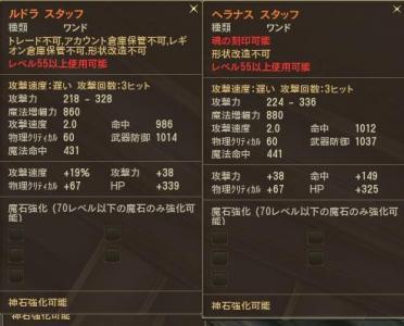 55ヒーロー武器3