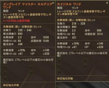 55ヒーロー武器2
