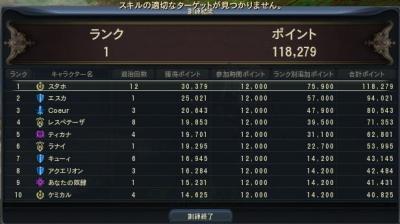 10月18日混沌第6回目.JPG