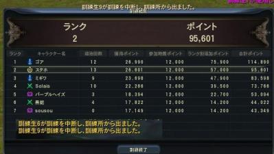 10月18日混沌第4回目.JPG