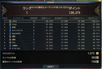 10月18日混沌第12回目.JPG