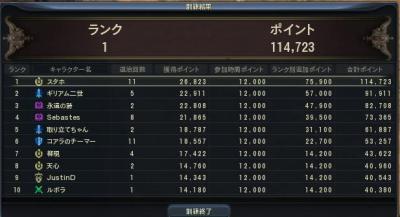 10月18日混沌第11回目.JPG