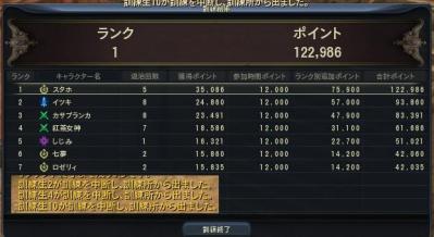 10月18日混沌第9回目.JPG