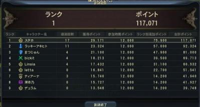 10月18日混沌第17回目.JPG