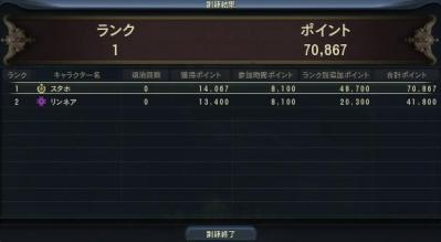 10月18日孤独第2回目.JPG