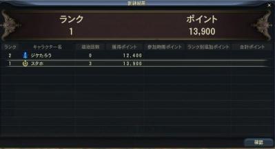10月18日孤独第1回目.JPG