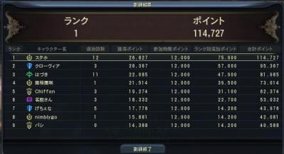 10月18日混沌第22回目.JPG