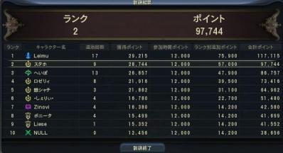 10月18日混沌第21回目.JPG