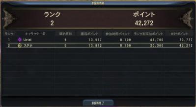 10月18日孤独第4回目.JPG