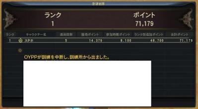 10月18日孤独第3回目.JPG