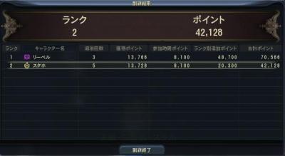 10月19日孤独第3回目.JPG
