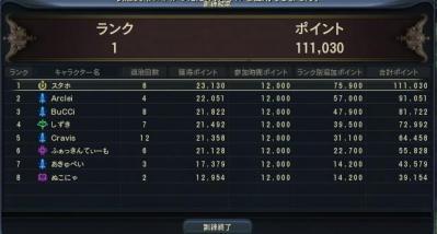 10月20日混沌第6回目.JPG